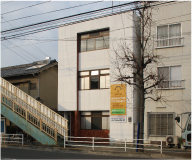 福岡町「FUKUSUKE」外観